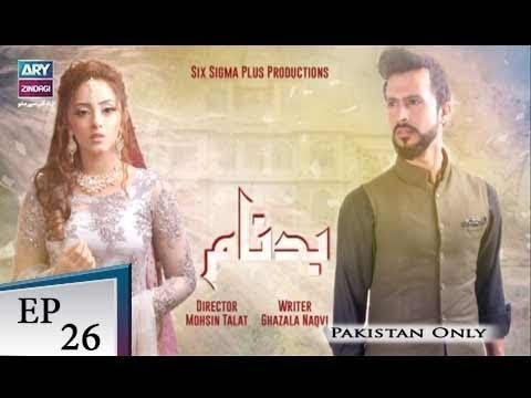 Badnaam Episode 26 – 29th June 2018