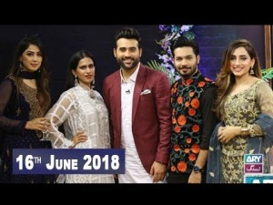 Breaking Weekend – Eid Special Day 1 – 16th June 2018