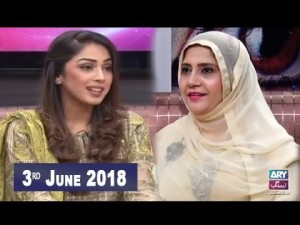 Breaking Weekend – Guest: Aneesa Younus & Afshan Durrani – 3rd June 2018
