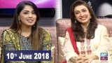 Breaking Weekend – Guest: Chef Warda & Chef Urooj – 10th June 2018