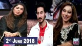 Breaking Weekend – Guest: Vj Fareed & Anum Aqeel – 2nd June 2018