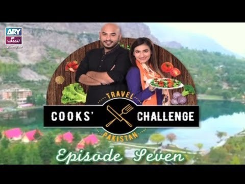 Cook's Challenge – Episode 07 – 23rd June 2018