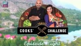 Cook's Challenge – Episode 08 – 30th June 2018