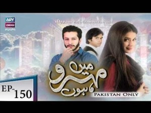 Mein Mehru Hoon – Episode 150 – 7th June 2018