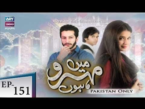 Mein Mehru Hoon – Episode 151 – 11th June 2018