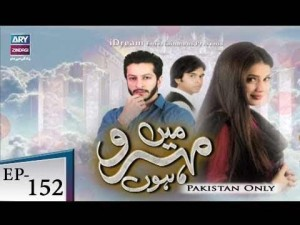 Mein Mehru Hoon – Episode 152 – 12th June 2018