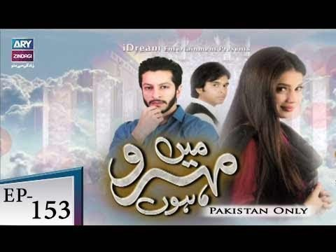Mein Mehru Hoon – Episode 153 – 13th June 2018