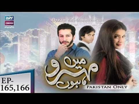 Mein Mehru Hoon – Episode 165 & 166 – 27th June 2018