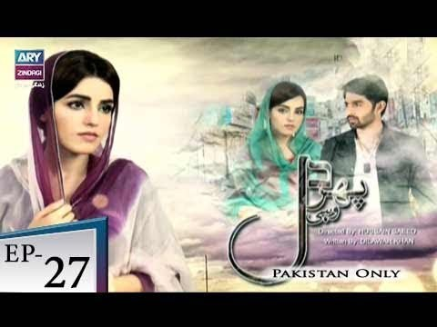 Phir Wohi Dil Episode 27 – 27th June 2018