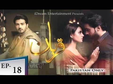 Qurban – Episode 18 – 5th June 2018