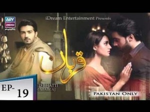 Qurban – Episode 19 – 6th June 2018