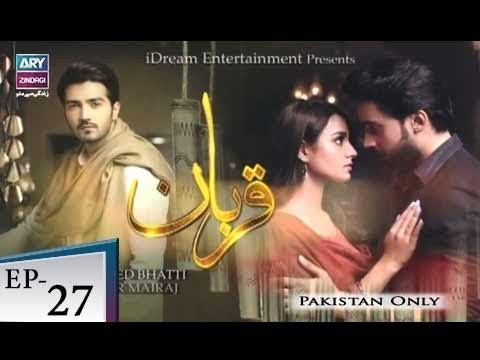 Qurban – Episode 27 – 25th June 2018