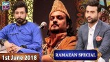 Salam Zindagi with Faysal Qureshi – 1st June 2018