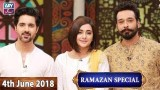 Salam Zindagi with Faysal Qureshi – 4th June 2018