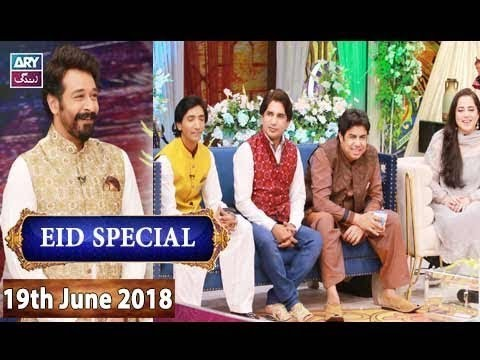 Salam Zindagi with Faysal Qureshi – 19th June 2018