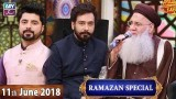 Salam Zindagi with Faysal Qureshi – 11th June 2018