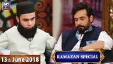 Salam Zindagi with Faysal Qureshi – 13th June 2018