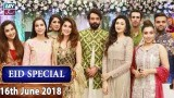 Salam Zindagi with Faysal Qureshi – 16th June 2018