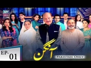 Aangan – Episode 01 – 2nd July 2018