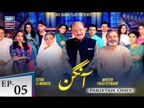 Aangan – Episode 05 – 9th July 2018
