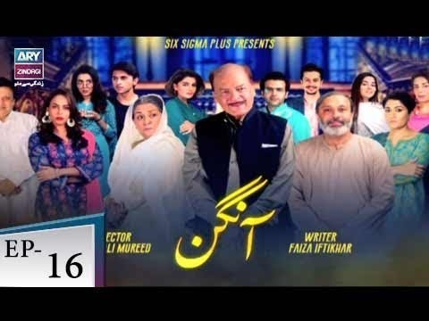 Aangan – Episode 16 – 26th July 2018