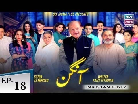 Aangan – Episode 18 – 31st July 2018