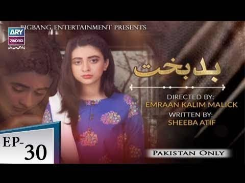 Badbakht – Episode 30 – 9th July 2018