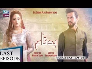 Badnaam Last Episode – 6th July 2018