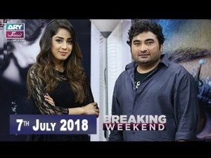Breaking Weekend – Guest: Danish Nawaz – 7th July 2018
