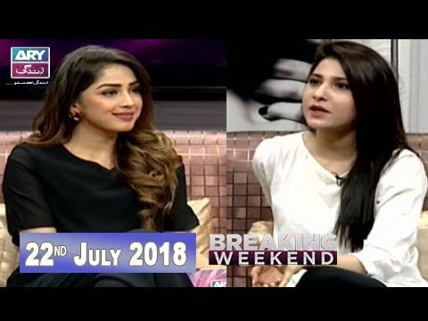Breaking Weekend – Guest: Hina Altaf – 22nd July 2018