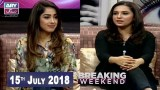 Breaking Weekend – Guest: Maria Memon – 15th July 2018
