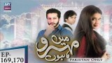 Mein Mehru Hoon – Episode 169 & 170 – 2nd July 2018