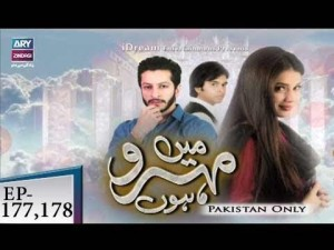 Mein Mehru Hoon – Episode 177 & 178 – 9th July 2018