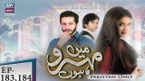 Mein Mehru Hoon – Episode 183 & 184 – 12th July 2018