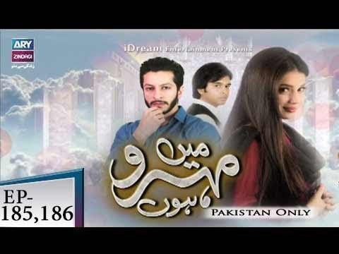 Mein Mehru Hoon – Episode 185 & 186 – 16th July 2018