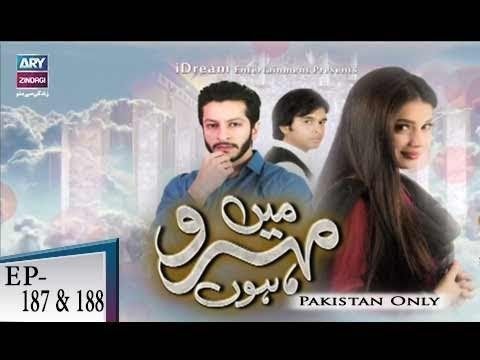 Mein Mehru Hoon – Episode 187 & 188 – 17th July 2018