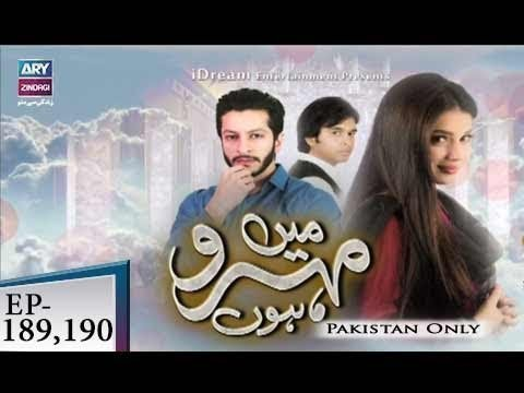 Mein Mehru Hoon – Episode 189 & 190 – 18th July 2018