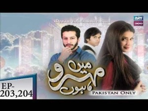 Mein Mehru Hoon – Episode 203 & 204 – 31st July 2018