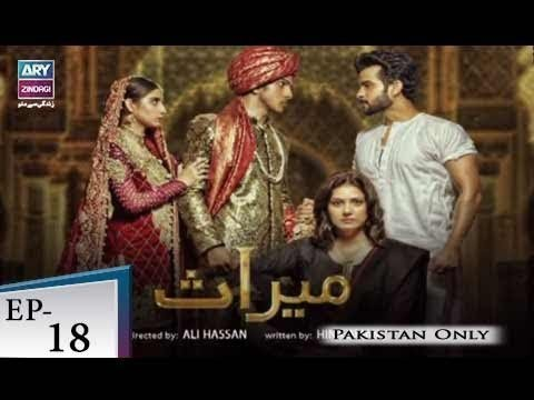 Meraas – Episode 18 – 25th July 2018