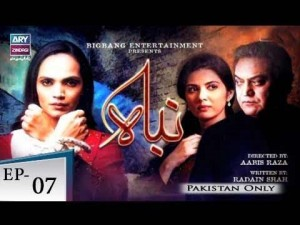 Nibah Episode 07 – 21st July 2018