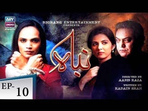 Nibah Episode 10 – 28th July 2018