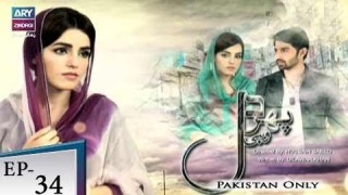 Phir Wohi Dil Episode 34 – 19th July 2018