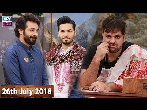 Salam Zindagi with Faysal Qureshi – 26th July 2018