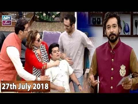 Salam Zindagi with Faysal Qureshi – 27th July 2018