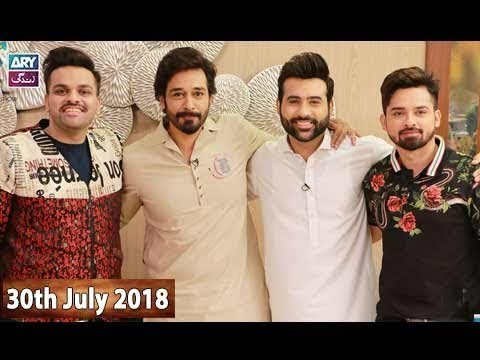 Salam Zindagi with Faysal Qureshi – 30th July 2018