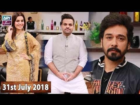 Salam Zindagi with Faysal Qureshi – 31st July 2018