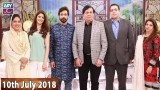 Salam Zindagi with Faysal Qureshi – 10th July 2018