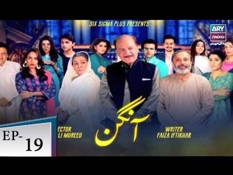 Aangan – Episode 19 – 1st August 2018