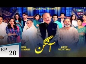 Aangan – Episode 20 – 2nd August 2018