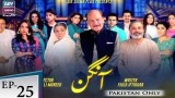 Aangan – Episode 25 – 10th August 2018